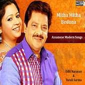 Mitha Mitha Bedona by Various Artists