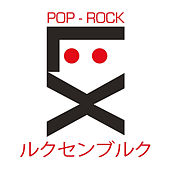 Music Luxembourg 3 Rock & Pops by Various Artists