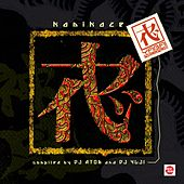 Kamikaze - EP by Various Artists