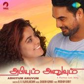 Abhiyum Anuvum (Original Motion Picture Soundtrack) von Various Artists