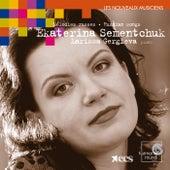 Mélodies russes - Russian Songs by Ekaterina Sementchuk and Larissa Gergieva