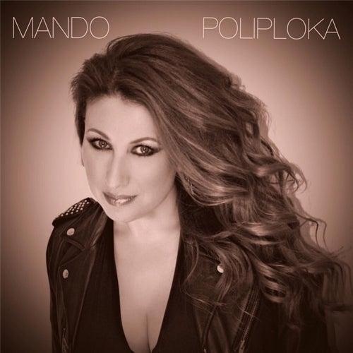 Mando (Μαντώ) (GR):