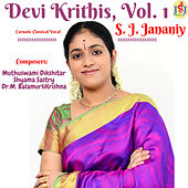 Devi Krithis, Vol. 1 by Various Artists