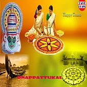 Onappattukal by Various Artists