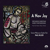 A New Joy: Orthodox Christmas by Various Artists