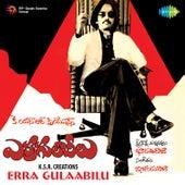 Erra Gulaabilu (Original Motion Picture Soundtrack) by S. Janaki
