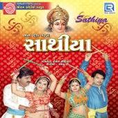 Sathiya by Hemant Chauhan
