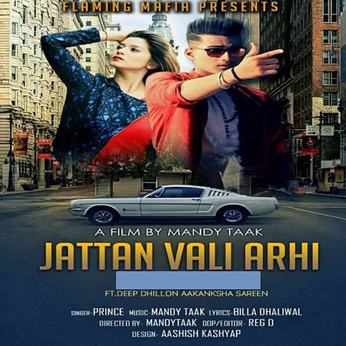 Jattan Vali Arhi by Prince