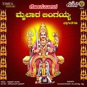 Lokapalaka Sri Mailaralingayya by Various Artists