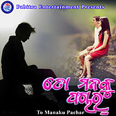 To Manaku Pachar by Various Artists