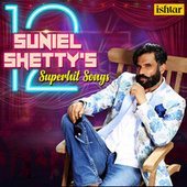 Sunil Shetty - 12 Superhit Songs by Various Artists