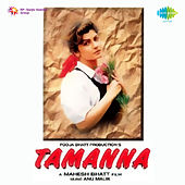 Tamanna (Original Motion Picture Soundtrack) by Various Artists