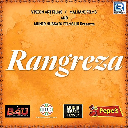 Rangreza (From