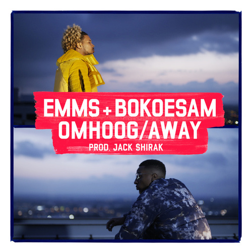 Omhoog/Away van Bokoesam