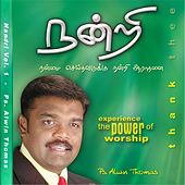 Nandri, Vol. 1 by Ps. Alwin Thomas