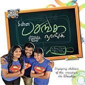 Chinna Pasanga Naanga by Cherie Thomas Ps. Alwin Thomas