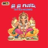 Jai Jai Ganesh by Various Artists