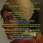Rare Classical Performances, Vol. II by Various Artists