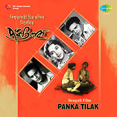 Panka Tilak (Original Motion Picture Soundtrack) by Various Artists