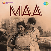 Maa (Original Motion Picture Soundtrack) by Various Artists