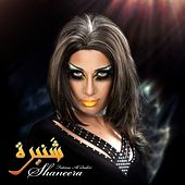 Shaneera EP by Fatima Al Qadiri
