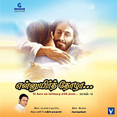 En Uyir Thozha, Vol. 2 by Various Artists
