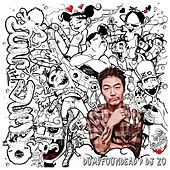 Fun With Dumb by Dumbfoundead