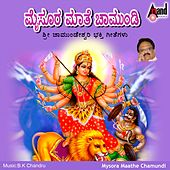 Mysoora Maathe Chamundi by Various Artists