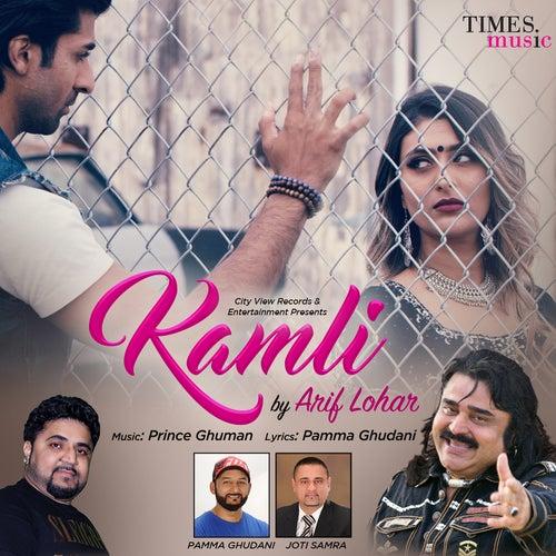 Kamli - Single by Arif Lohar