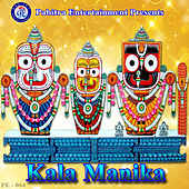 Kala Manika by Various Artists