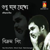 Tabu Mone Rekho by Bikram Singh
