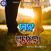 Mana Bujhena by Various Artists
