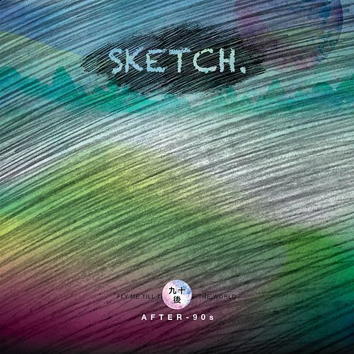 九十後 by Sketch
