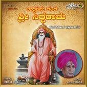 Uddharisu Tande Sri Siddharama by Various Artists