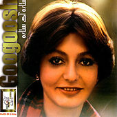 Setareh Ay Setareh by Googoosh