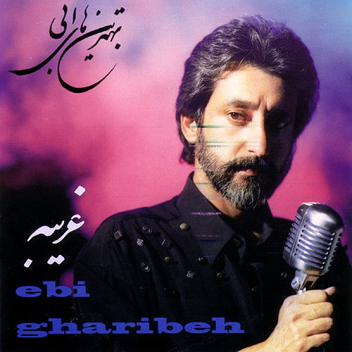 Play & Download Gharibeh by Ebi | Napster
