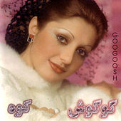 Play & Download Kooh by Googoosh | Napster