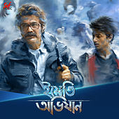 Yeti Obhijaan (Original Motion Picture Soundtrack) by Various Artists