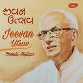 Jeevan Utsav by Various Artists