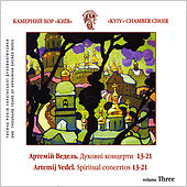Play & Download A.Vedel. Spiritual Choir Concertos No.13-21 by Kyiv Chamber Choir | Napster