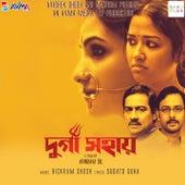 Durga Sohay (Original Motion Picture Soundtrack) by Bickram Ghosh