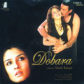 Dobara (Original Motion Picture Soundtrack) by Various Artists