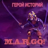 Герой историй by Margo