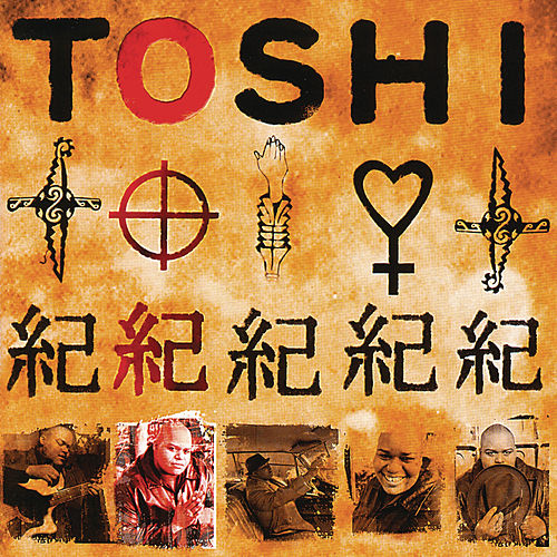 Play & Download Toshi by Toshi Reagon | Napster