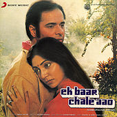 Ek Baar Chale Aao (Original Motion Picture Soundtrack) by Various Artists