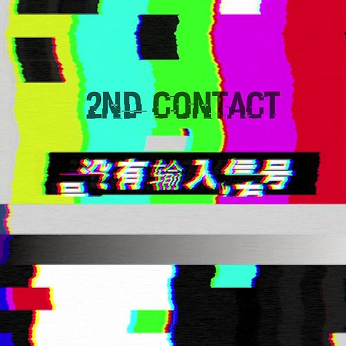 2nd Contact (with Ñejo) by Overdose