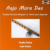 Aajo Mora Des by Various Artists