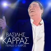 Perase O Keros by Vasilis Karras (Βασίλης Καρράς)