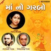 Maa No Garbo by Asha Bhosle by Asha Bhosle