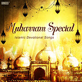 Muharram Special by Various Artists
